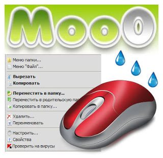 moo0rightclickerpro1-51fullkeygen1-9323253