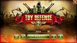 gamestoydefense2-8491866