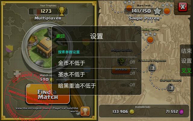 xxzhushou3-1353106