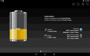 battery-hd-pro-v1-62-1-apk_-300x188-3637041