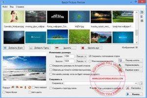 softorbits-batch-picture-resizer-terbaru1-300x201-8644381