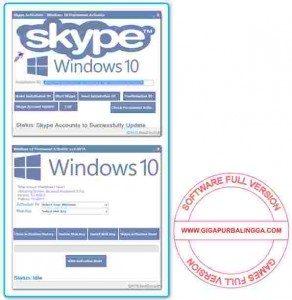 windows-10-permanent-activator1-292x300-6652999