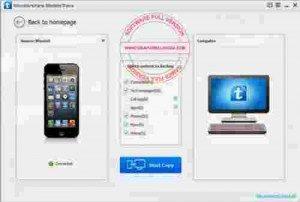 wondershare-mobiletrans-full1-300x202-7534061