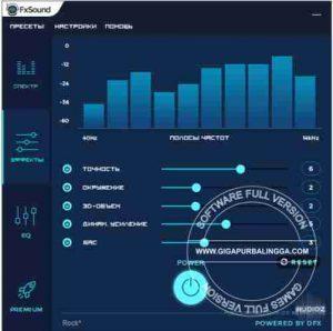 fxsound-enhancer-premium-full-patch-300x298-2694764