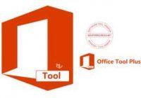 office-tool-plus-terbaru-200x140-8573010