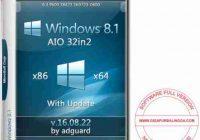 windows-8-1-aio-32-bit-update-agustus-2016-200x140-4984600